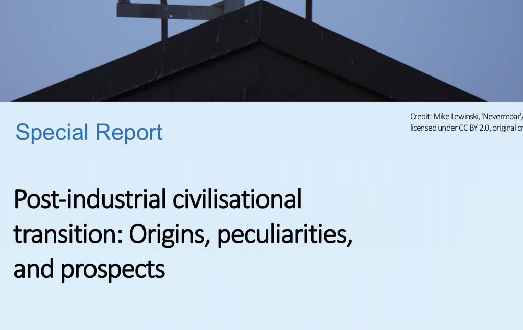 Post-industrial civilisation